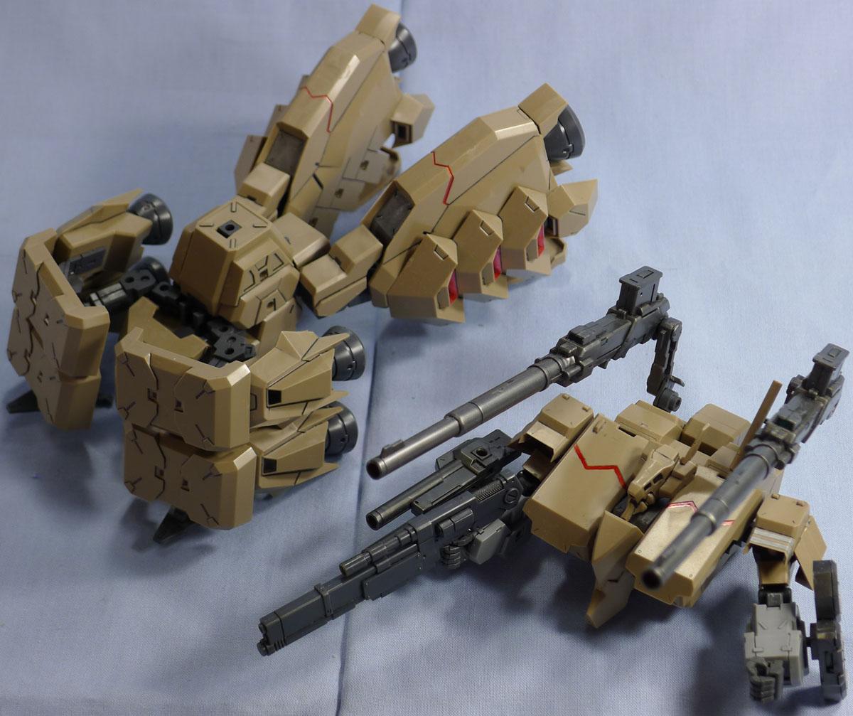 四八式一型 輝槌・甲 拡張ブースター